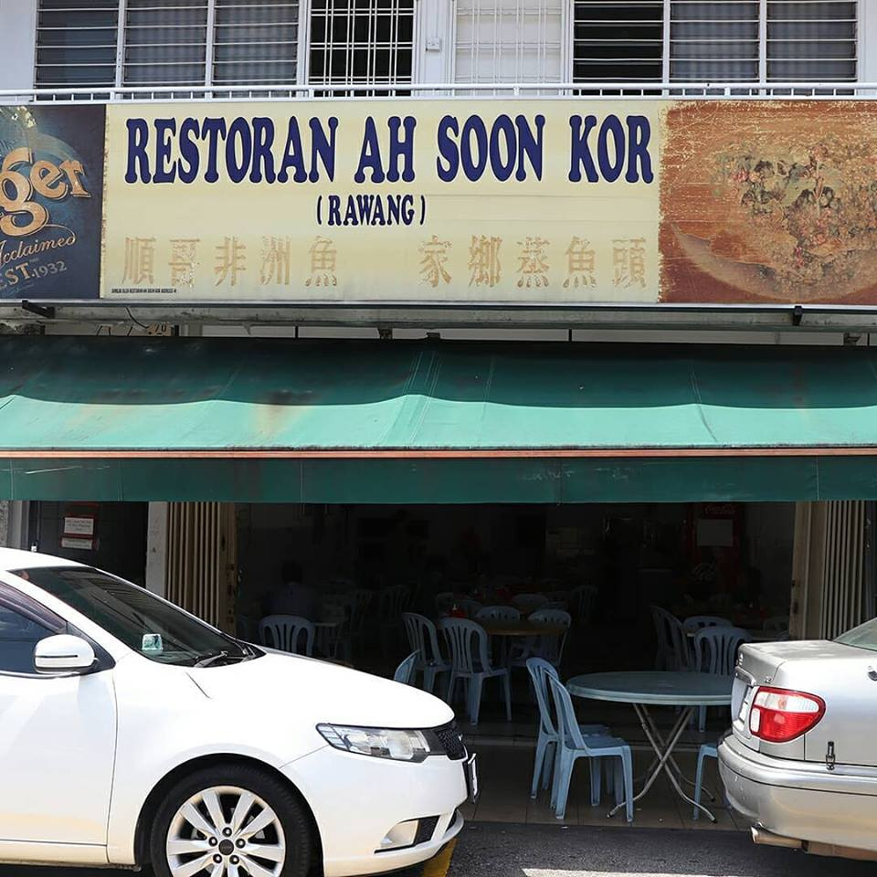 Frontage of Restoran Ah Soon Kor