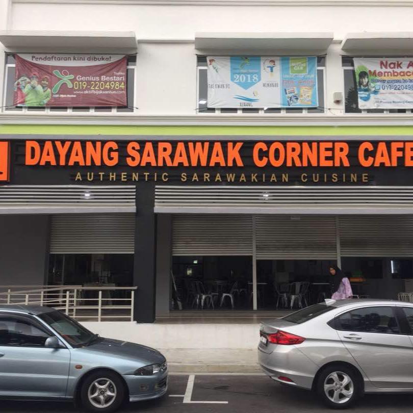 Shop frontage of Dayang Sarawak Corner Cafe