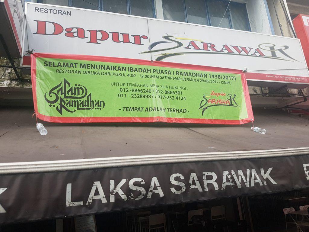 Shop frontage of Restoran Dapur Sarawak