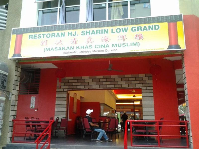 Haji Sharin Low restaurant