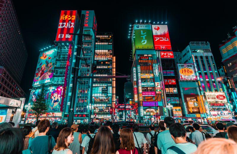 Tokyo City Shinjuku
