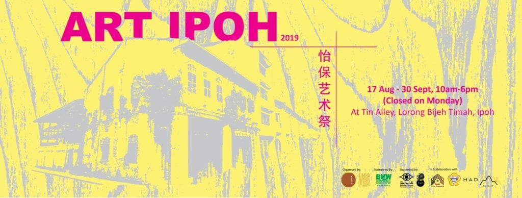 Poster in yellow for Art Ipoh 2019