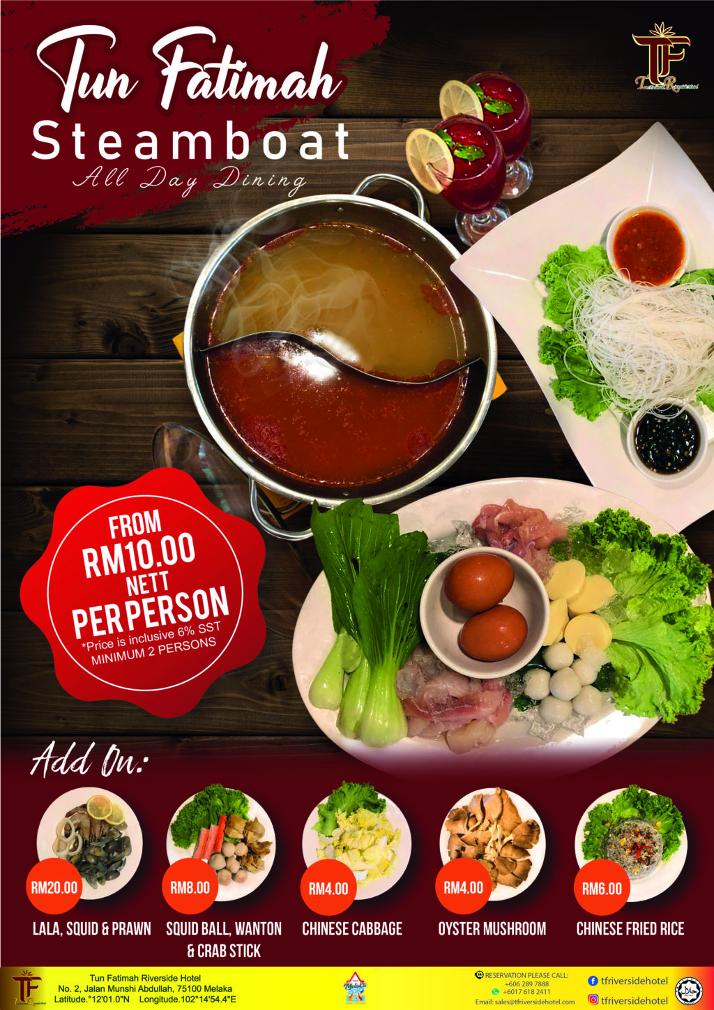 Poster on Steamboat promo with pot of soup and ingredients in bowls at bottom