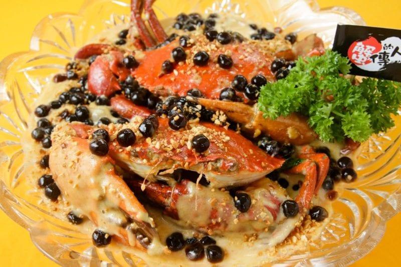 Boba Crab