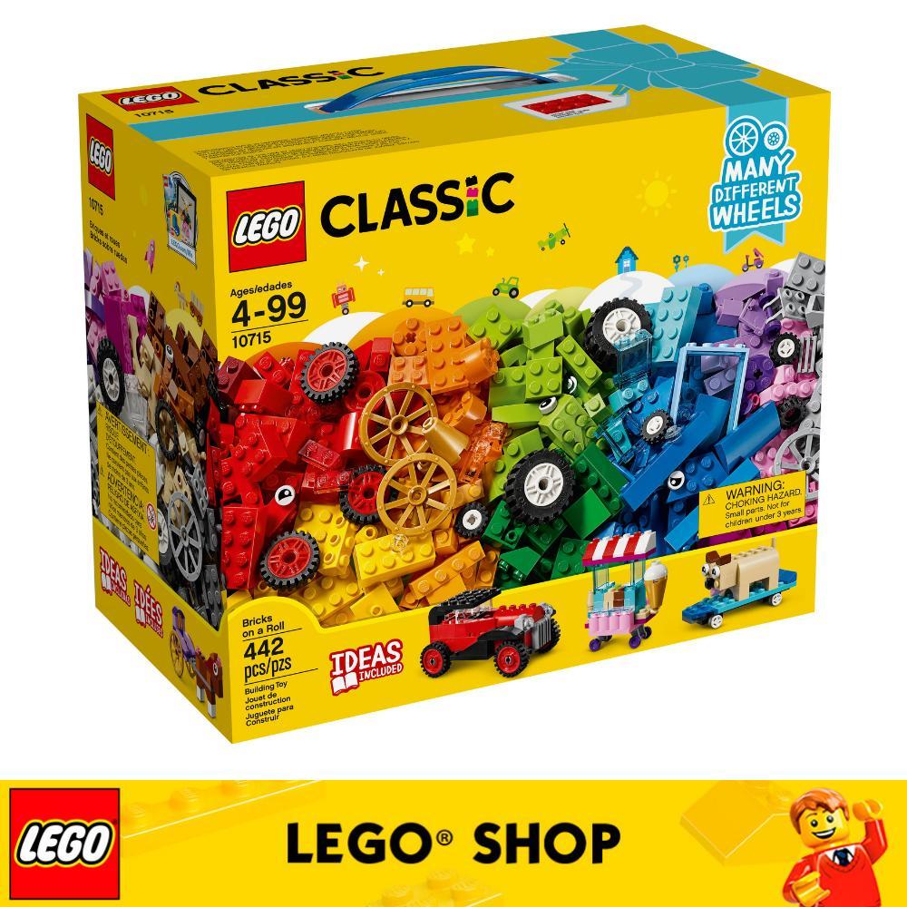 LEGO Classic box of bricks