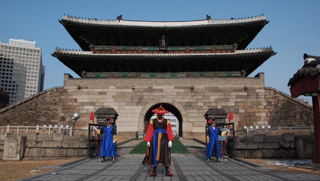 Namdaemun in Seoul with 3 sentry guards in front