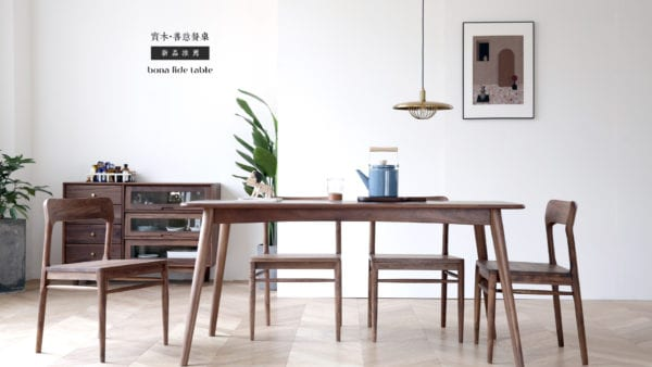 ZOMO furniture store on Taobao
