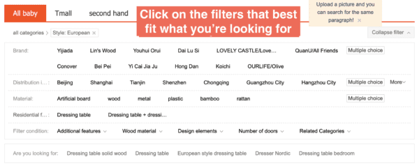 Filter function on Taobao webpage
