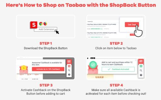 Step by step guide to use ShopBack button on Taobao