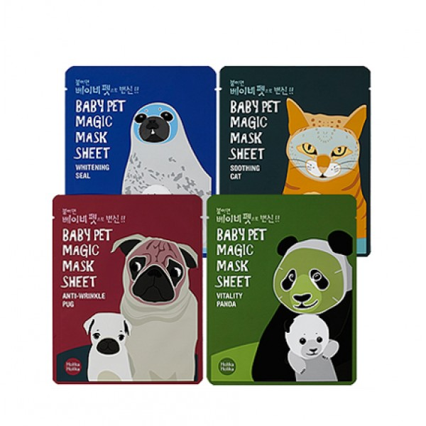 Baby pet masks
