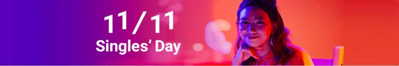 shopfest-11.11-singles-day