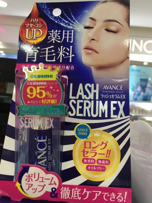 Avance Lash Serum EX