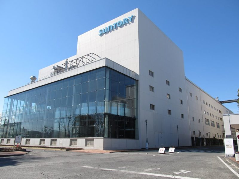 Front view of Suntory Musashino Brewery