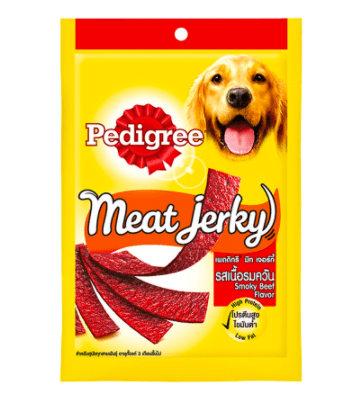 pedigree shopee dog food