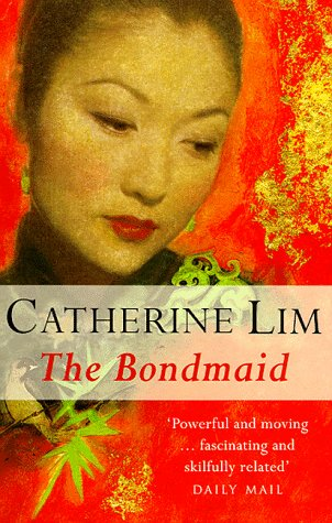 The Bondmaid (Catherine Lim)