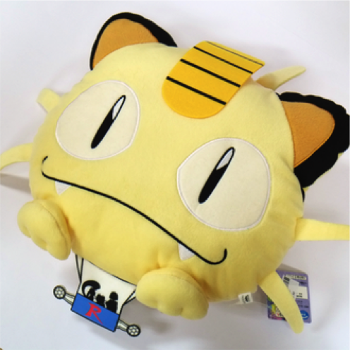 Pokemon Team Rocket Hot Air Balloon Plushie
