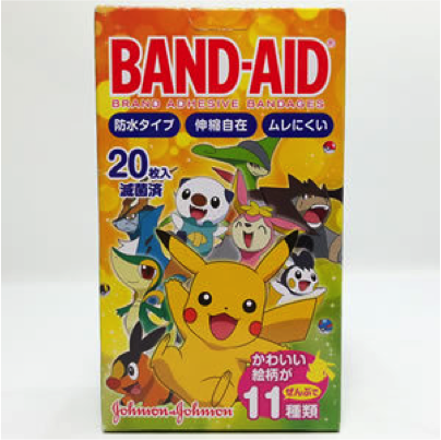 Band Aid Waterproof tape w/ Pokemon characters (20 pc)