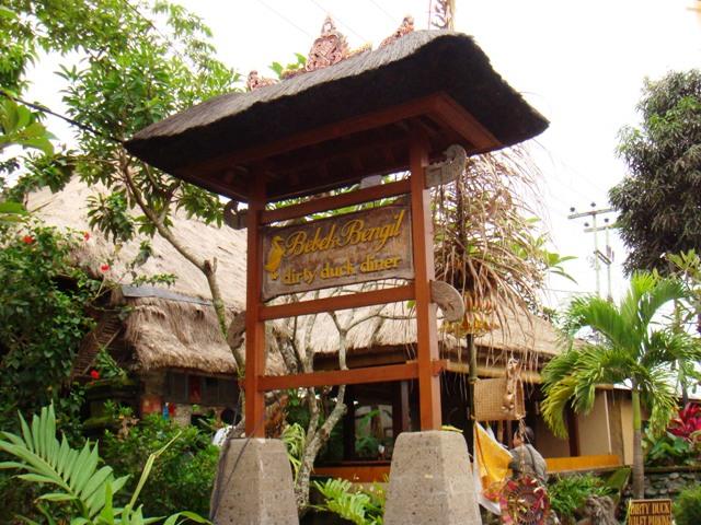 Bebek bengil, Ubud, Bali Indonesia