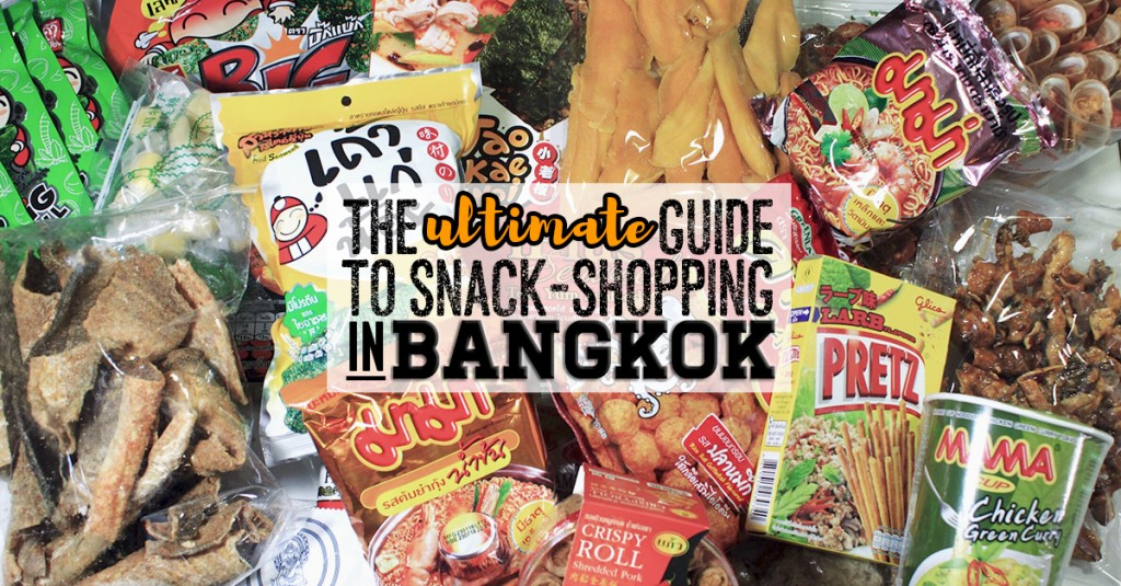 What to eat in Bangkok - Snacks