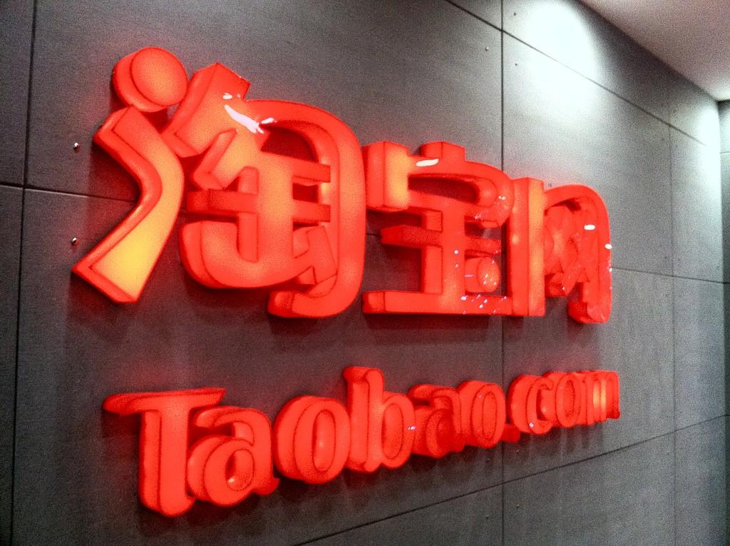 shopback taobao