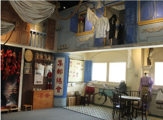 Heritage Room in SPM