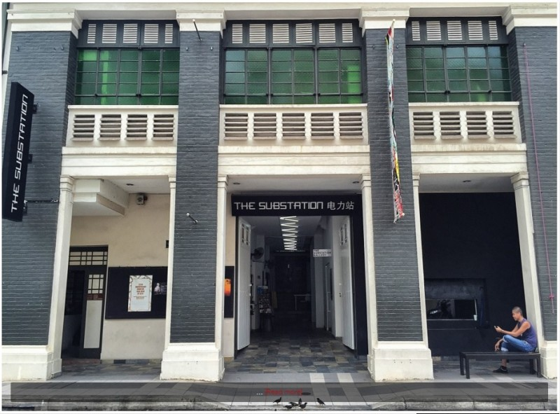 The Substation front view