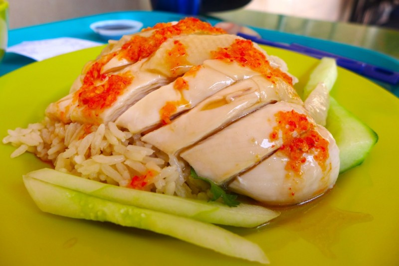 Chicken rice with chilli