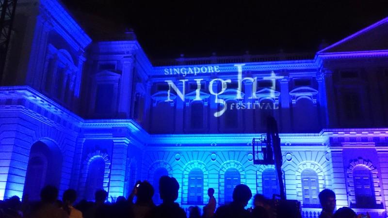shopback singapore night festival