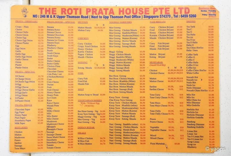 shopback the roti prata house menu