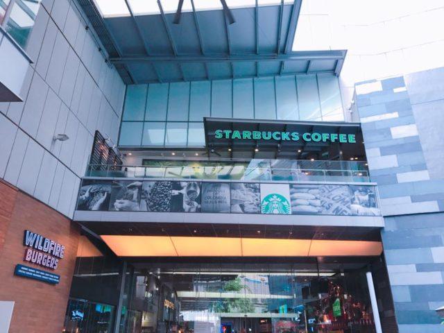 Starbucks 313
