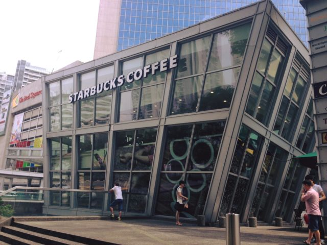 United Square Starbucks
