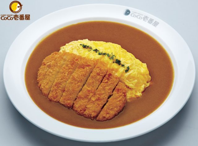 cutlet and egg curry rice