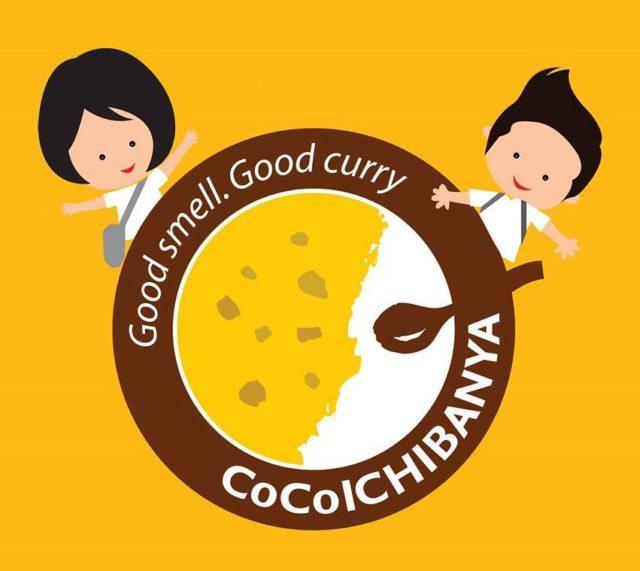 coco ichibanya logo