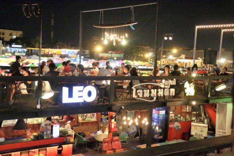Rot Fai Night Market Kaset-Nawamin