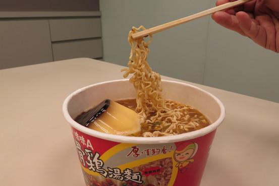 pudding instant noodles