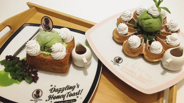 dazzling cafe waffle