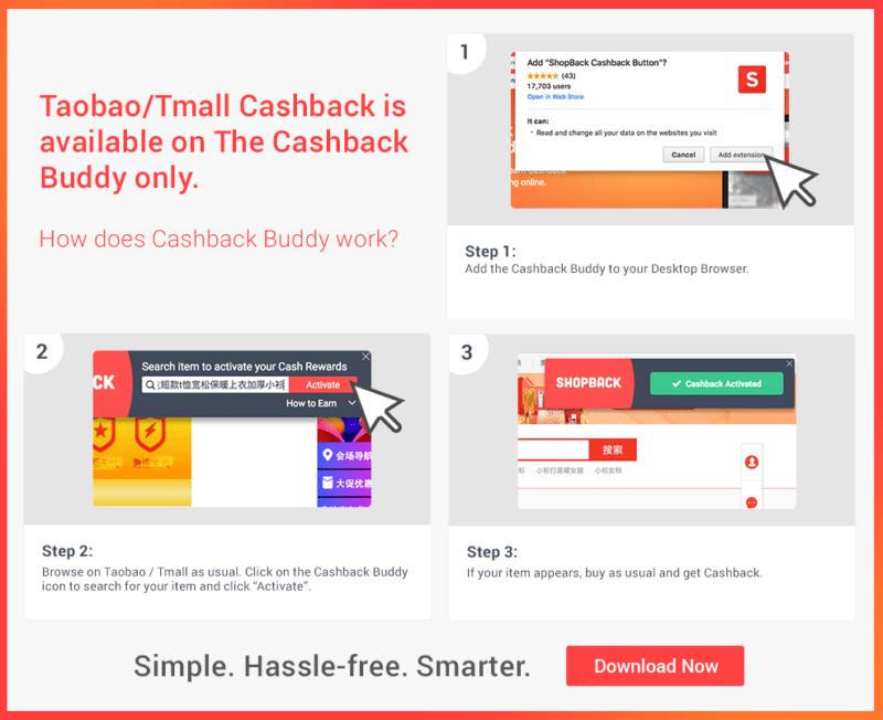 Taobao cashback