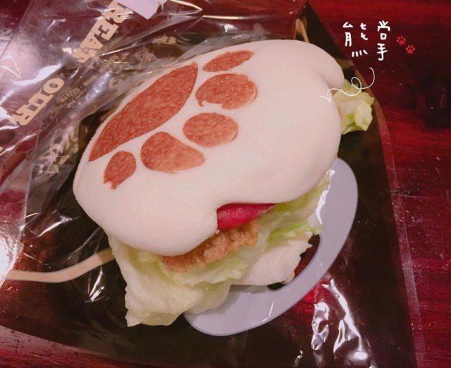 Bear Paw Burger (熊手包)