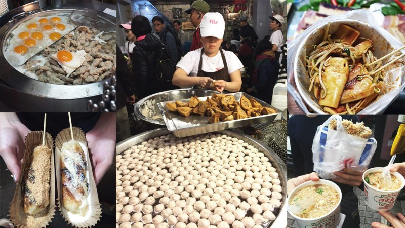 Best Taiwan Night Market Food