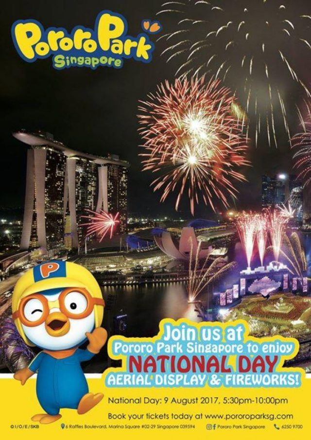 national day at pororo park banner