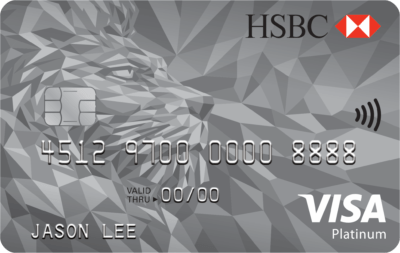HSBC Visa Platinum Card Credit Card Promotion