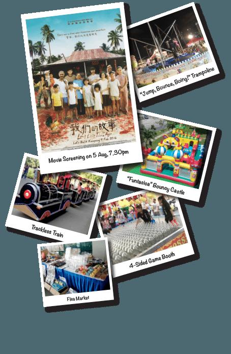 Long Long Time Ago NKF Charity Carnival
