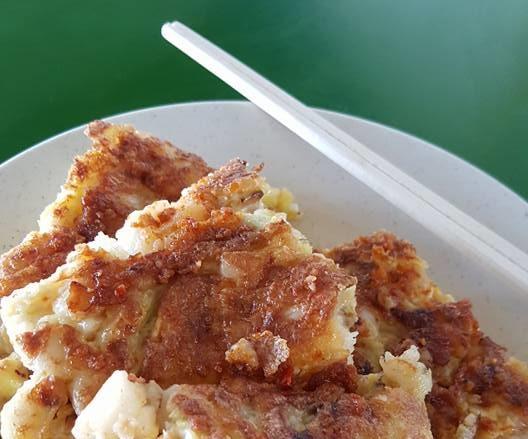 He Zhong Carrot Cake