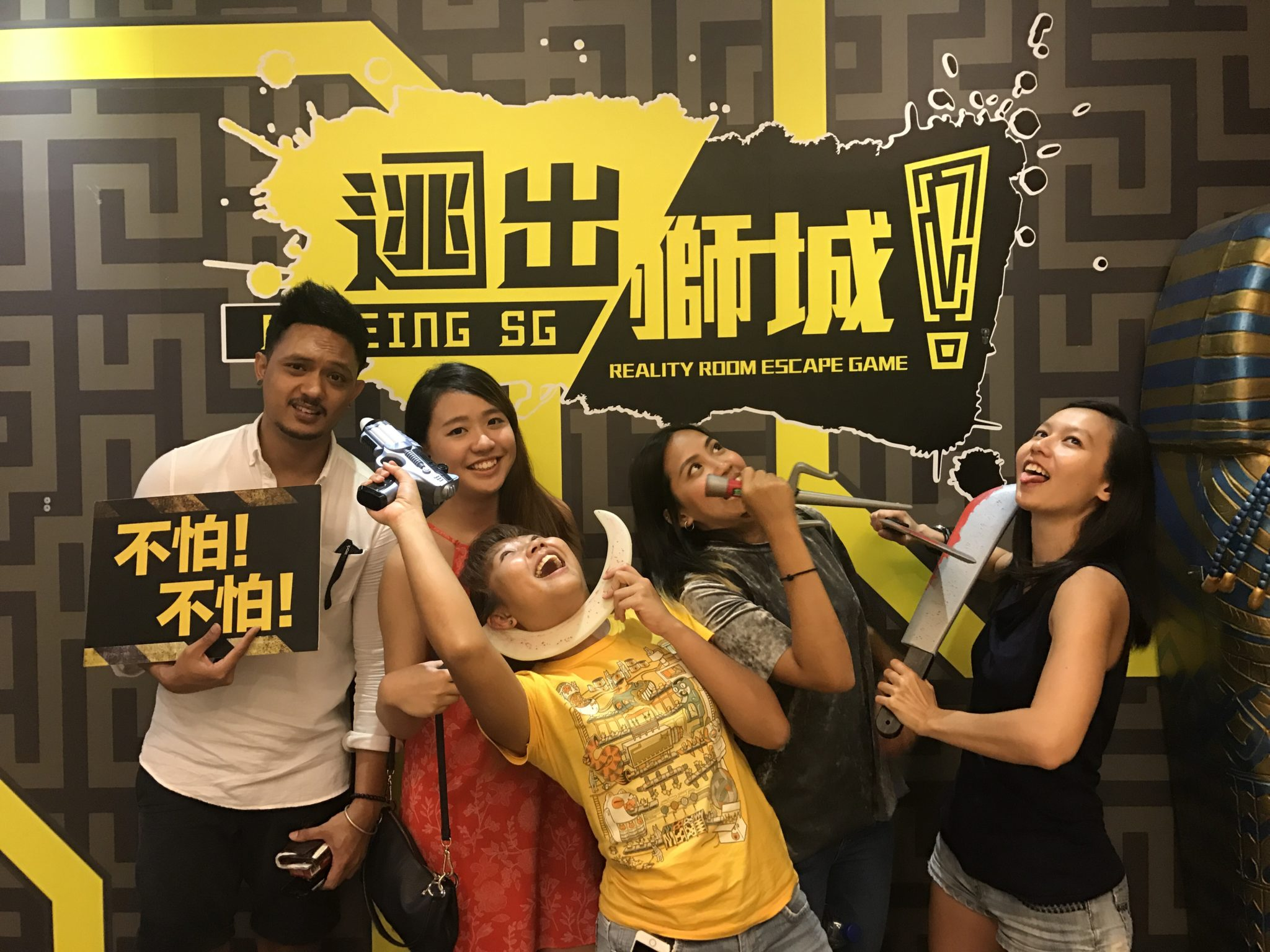 ShopBack Bonding Activity at Freeing SG Escape Room last June.