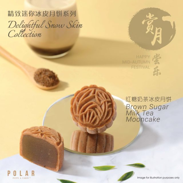 Polar - Brown Sugar Milk Tea Snowskin