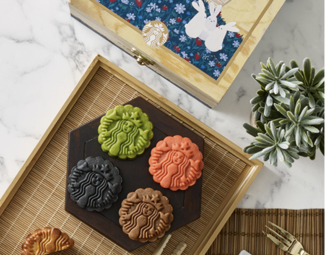 Starbucks - Coffee with Caramel and Hazelnut Mooncakes