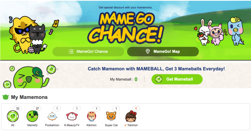 Screenshot of Qoo10's MameGo! Chance page