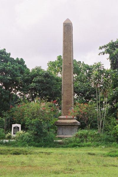JAPANESE PEACE MEMORIAL SHRINE in Davao