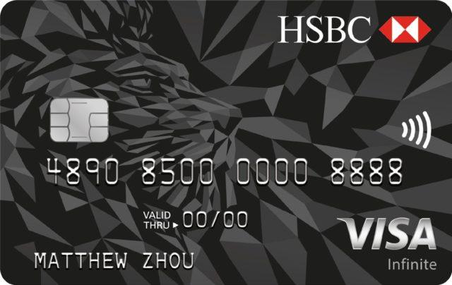 HSBC Visa Infinite Card