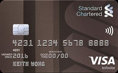 Standard Chartered Visa Infinite Card